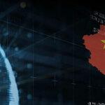 Chinese Intelligence Organizations/Front Organizations